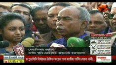 এরশাদ বিজয়ী হল রংপুর সিটি নির্বাচনে 22 December 2017 Live Bangladesh News Today Bangla News