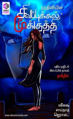 Indian authors romantic novels pdf