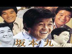 "Kyu Sakamoto - ""Sukiyaki' (1963)   (says now video doesn't exist-must investigate)"