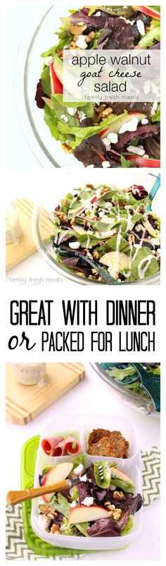 The perfect spring salad recipe! Apple Walnut Goat Cheese Salad with homemade poppy seed dressing!