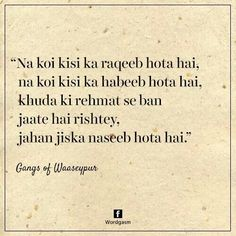 Shyari Quotes, Fact Quotes, People Quotes, Poetry Quotes, Teenage Love Quotes, First Love Quotes, Love Life Quotes, Caption Lyrics, Bollywood Quotes