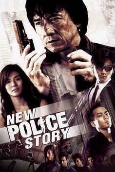 New Police Story #Chinese_cinema #movies #jackie_chan