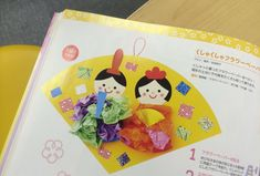 Boys Day, Japanese Girl, Kids And Parenting, Crafts For Kids, Dolls, Cards, Handmade, Ideas, Japan Girl