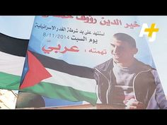 An Israeli-Arab Spring?  1.6 mn Palestinian-Israelis are Marginalized, Angry and Defiant - http://www.juancole.com/2014/11/palestinian-israelis-marginalized.html