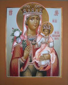 Orthodox Icons, Mother Mary, Virgin Mary, Bloom, Princess Zelda, Fictional Characters, God, Engineer, Dios