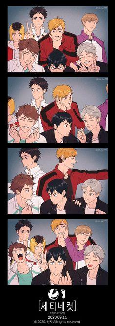 Manga Anime, Fanarts Anime, Anime Films, Anime Characters, Haikyuu Kageyama, Haikyuu Funny, Haikyuu Fanart, Kenma, Haikyuu Wallpaper