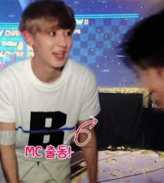 Chanyeol and the SMRookies (Jaehyun) 1/2