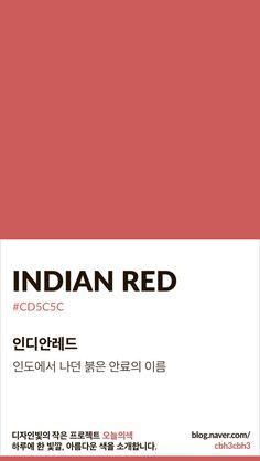Flat Color Palette, Vintage Colour Palette, Colour Pallete, Pantone Red, Pantone Colour Palettes, Pantone Color, Korean Colors, Aesthetic Colors, Color Swatches