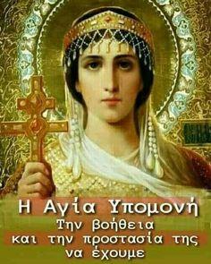Folk Religion, Greek Icons, Mary And Jesus, Orthodox Christianity, World View, Orthodox Icons, Faith In God, Virgin Mary, Holy Spirit
