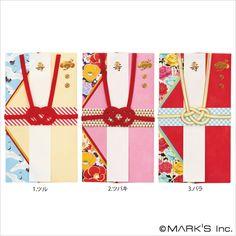 how to prepare japanese wedding envelope