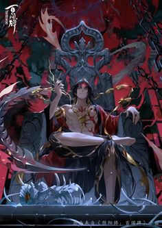 Fantasy Art Men, Anime Fantasy, Fantasy Character Design, Character Art, Arte Do Kawaii, Jolie Photo, Boy Art, Cute Anime Guys, Anime Demon