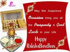 Raksha Bandhan Greetings Cards for Sisters and Brothers with Quotes & Poems | Poetry