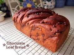 Chocolate Loaf Bread 11/2014