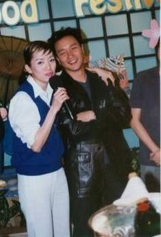 Anita Mui, Look At The Sky, Asian Celebrities, The Incredibles, Singer, Stars, Scrapbook, Friends, Singers