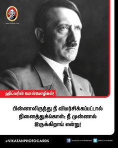 ஹிட்லர், hitler, leader Tamil Motivational Quotes, New Quotes, Famous Quotes, Inspirational Quotes, Qoutes, Positive Morning Quotes, Reality Of Life Quotes, Legend Quotes, Leader Quotes