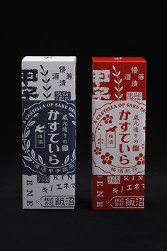 KINOENE MASAMUNE   WORKS   AWATSUJI design Wine Packaging, Food Packaging Design, Packaging Design Inspiration, Brand Packaging, Branding Design, Product Packaging, Dots Design, Web Design, Type Design