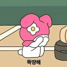 카톡짤, 짤방모음, 카톡짤방모음, 웃긴짤방모음 106 : 네이버 블로그 Cartoon Video Games, Cartoon Memes, Cute Cartoon, Crying Aesthetic, Crying Meme, Hello Kitty My Melody, Little Twin Stars, Cute Characters, Sanrio Characters