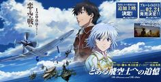 The princess and the pilot. Another flying anime, more of a love story but still has some combat scenes.