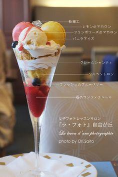 SHOP:DALLOYAU(JIYUGAOKA TOKYO JAPAN) NAME:Macaron Parfait CAMERA:FUJIFILM X-E1 + XF35mmF1.4 R #_パフェ #