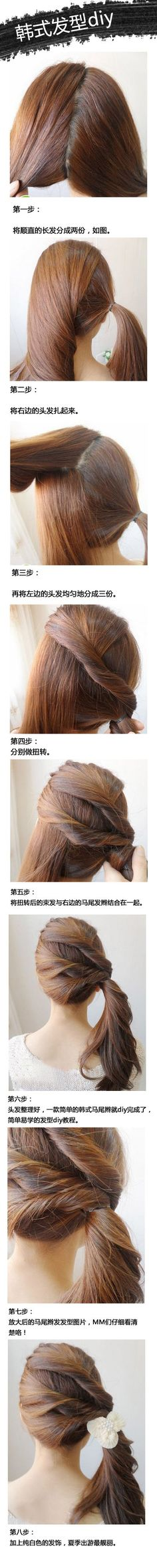 Korean style easy and beautiful hair idea... so intricate and pretty, NOT