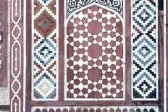 Pattern in Islamic Art (#resource)