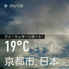 寒くなってきた。