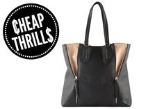 Aldo Sumerall Tote: Available at aldo.com in July for $50.00. Easily worth WAY more!