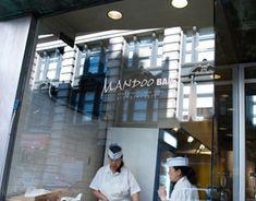 Mandoo Bar, Midtown New York [Mandoo Ramen is my favorite lunch]