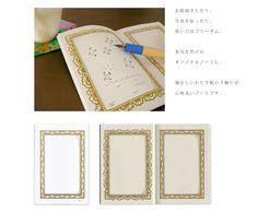 ノートブック ガクブチ emuuu エムー e001 |YANUYA