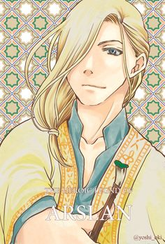 Narsus from the Heroic Legend of Arslan