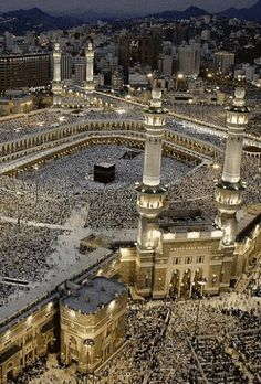 The perfect Makkah Mecca Animated GIF for your conversation. Discover and Share the best GIFs on Tenor. Mecca Masjid, Masjid Al Haram, Islamic Images, Islamic Pictures, Photos Islamiques, Moon Photos, Medina Mosque, Mecca Wallpaper, Mekkah