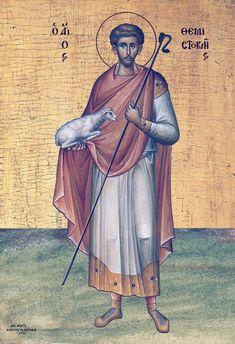 Greek Icons, Orthodox Icons, Saints, Movie Posters, Movies, Painting, Google, Films, Film Poster
