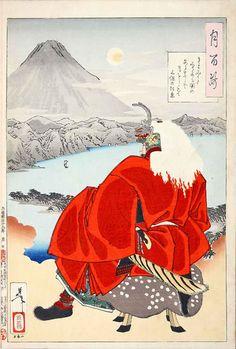 """Kiyomi how the sky on Me and the month if a Seki also Mihonomatsubara"" ( ""Moon hundred figure"" series, work-Yoshitoshi)"