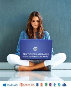 Μια τυχερή θα κερδίσει το laptop HP Stream 13'