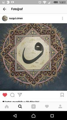 Islamic Art, Tapestry, Traditional, Design, Home Decor, Hanging Tapestry, Tapestries, Decoration Home, Room Decor