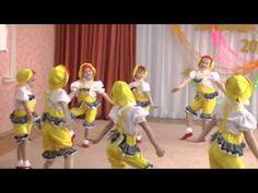 YouTube Dolls, Videos, Crafts, Sport, School, Costume Design, Initials, Activities For Kids, Dancing