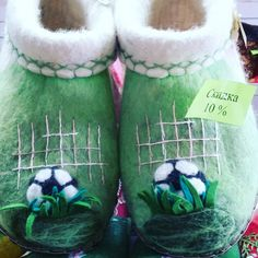 Home slippers. Football