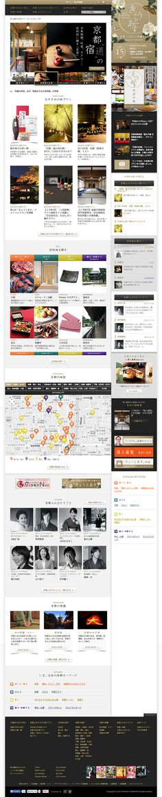 Naming & Collateral Design. Web Design Tools, Web Ui Design, Tool Design, Layout Design, Graphic Design, Hotel Website Design, Web Japan, Restaurant Web, Keynote Design