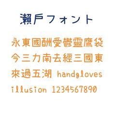 free&carefree_fonts-liscense-04