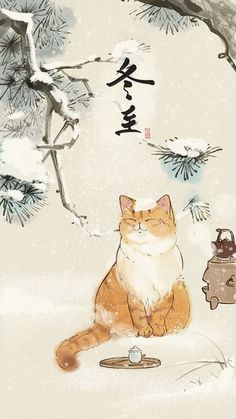 cat and snow AND tea