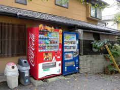 These vending machines beside the Path of Philosophy in Kyoto, Japan, are typical of roadside dispensers seen all across Japan.