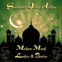 DP BBM Animasi Terbaru Versi Photoshop : Animasi BBM  Idul Adha - Hari Raya Kurban