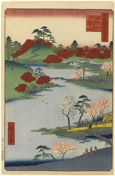 Hiroshige - One Hundred Famous Views of Edo Summer 68 Open Garden at the Hachiman Shrine in Fukagawa (深川八まん山ひらき Fukagawa Hachiman yamahiraki?)	Garden at Hachiman Shrine	Print shows both azaleas and cherry trees in blossom which is unnatural for Edo; hill in the back is one of many miniature Mount Fuji that were scattered all over Edo	1857 / 8	Tomioka, Kōtō