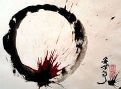 An eclectic collection of zen enso circle art. Small Japanese Tattoo, Japanese Art, Japanese Painting, Japanese Calligraphy, Calligraphy Art, Okinawa, Tatuaje Trash Polka, Buddhist Wedding, Brush Tattoo