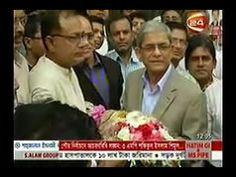 Today Bangla News Live 7 December 2015 On Channel 24 Bangladesh News