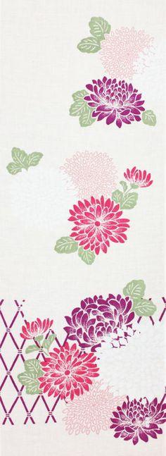 菊ごころ 色鮮やかな菊を眺めて・・ Crysanthemum