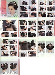 Wareshinobu (junior maiko hairstyle) step by step.
