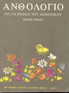 http://www.foufou.gr/wp-content/uploads/2012/03/b2-12.jpg