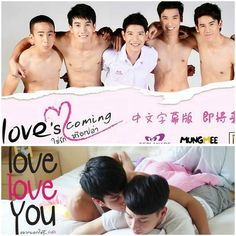 Cute Gay Couples, Tv Couples, Drama Film, Drama Movies, Line Tv, Kim Woo Bin, Thai Drama, Bo Gum, Handsome Boys