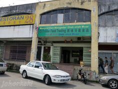 Otak Otak Muar at OT Frozen Food Trading in Taman Desa Jaya, Johor Bahru